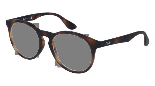 c6fd90898c Comprar RAY-BAN JUNIOR VISTA 1554 na Ergovisão, Óculos, Óculos graduados -  Ergovisão, Para os seus olhos