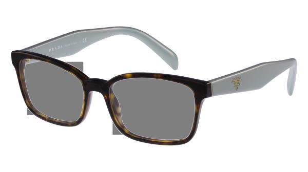 Comprar PRADA 18TV na Ergovisão, Óculos, Óculos graduados - Ergovisão, Para  os seus olhos 3825b43760