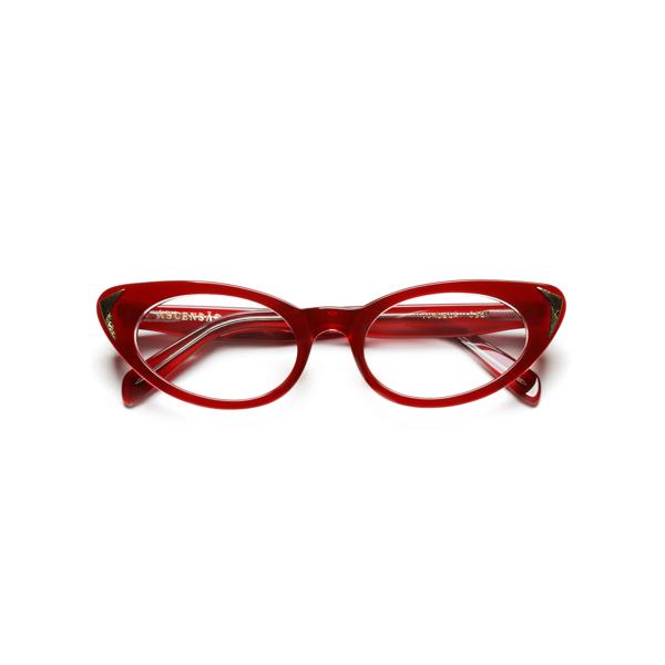 Comprar ASCENSÃO TONDELA na Ergovisão, Óculos, Óculos graduados ... 9b52dad304